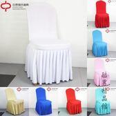 酒店椅套宴會婚飯店婚慶彈力加厚椅子套純色加厚椅子套罩通用椅套CY 酷男精品館