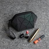售完即止-化妝包 夜光幾何菱格包化妝包正韓幾何立體零錢包手拿包收納包庫存清出(11-1T)