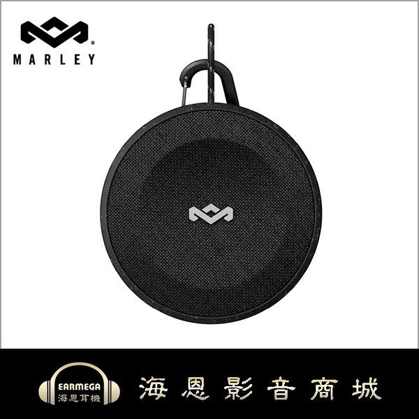 【海恩數位】Marley No Bounds 無線防水藍牙喇叭 堅持卓越音效 打造完美工藝 黑色
