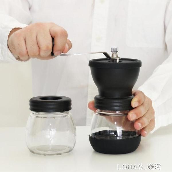 手動咖啡豆研磨機 手搖磨豆機家用小型水洗陶瓷磨芯手工粉碎器 樂活生活館