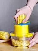 剝玉米神器家用多 脫粒機廚房不銹鋼小型手搖動刨工具鮮苞谷刀檸檬衣舎