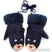 冬季兒童手套冬季男孩3-8歲加絨加厚保暖可愛連指女寶寶卡通滑雪手套 快意購物網