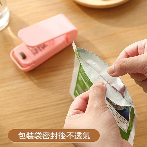 免運 零食包裝機 封口機 密封機 塑封機 手壓式封口機 塑膠袋包裝機 密封神器 熱壓機 封膜機