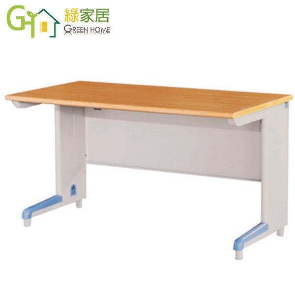 【綠家居】波克4尺辦公桌(無抽)