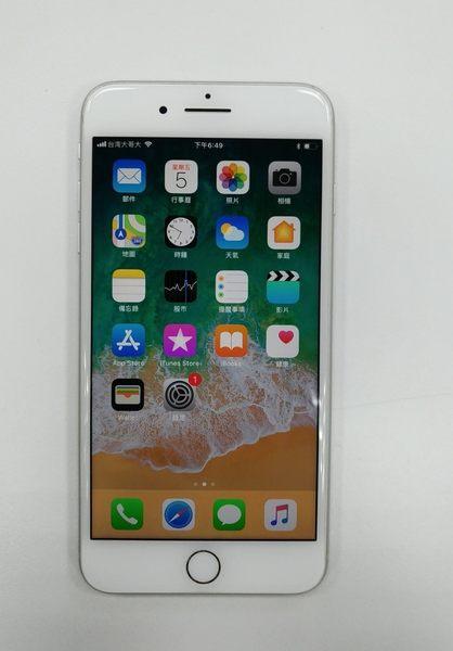 福利品 二手機 Apple iPhone8 Plus / iPhone 8+  64G 5.5吋 狀況佳 單機無盒裝 銀白 / 6期零利率