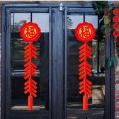 【6枚入】新年佈置過年福字炮竹掛件春節裝飾【奇趣小屋】