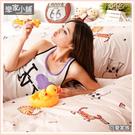 (預購)被套 / 單人【可愛家族】100%精梳棉,台灣精製,戀家小舖-AAS102