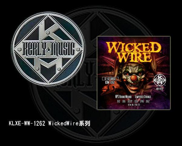 【小麥老師樂器館】Kerly Strings 電吉他弦【M8】 Wicked wire系列 6弦 KQXE-WW-1262