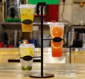 奶茶展示架紙杯收納架咖啡廳網咖奶茶店塑料杯陳列架金屬鐵藝烤漆ATF 沸點奇跡
