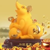 【雙11】鼠擺件招財風水生肖老鼠沙金工藝品創意客廳電視柜裝飾品生日禮物免300