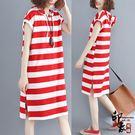 寬鬆加大尺碼女紅白條紋遮肚子中裙顯瘦中長款短袖連身裙 快速出貨