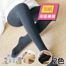 [7-11今日299免運] 加絨保暖褲襪...