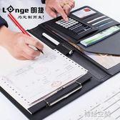 A4多功能文件夾資料夾皮質經理夾簽約本商務銷售夾墊板文件夾板 YTL