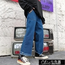 快速出貨 褲子老爹牛仔褲女新款秋季寬鬆直筒高腰垂感小個子泫雅寬管褲【全館免運】