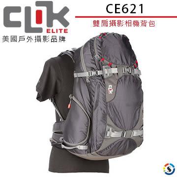 ★百諾展示中心★CLIK ELITE CE621美國戶外攝影品牌 雙肩包Contrejour 35(2014 NEW!)