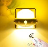 插電小夜燈遙控台燈臥室床頭寶寶睡眠創意夢幻可調光嬰兒喂奶護眼 【快速出貨】
