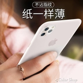iPhone11Pro Max手機殼X蘋果11硅膠XS透明超薄iPhone11防摔XR套XMax女男軟殼iPhones