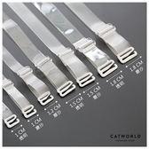 Catworld 隱形無痕防滑可調節內衣肩帶【18003305】‧1cm/1.2cm/1.5cm/1.8cm