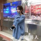 毛衣 秋冬韓版女裝寬鬆慵懶風糖果色長袖毛衣女圓領套頭針織衫上衣外套 LN6917 【極致男人】