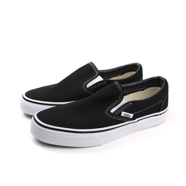 VANS Classic Slip-On 滑板鞋 懶人鞋 基本款 情侶鞋 黑色 男女鞋 C011799 no313