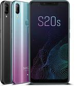 SUGAR S20s 6.18吋全螢幕 台灣公司貨