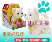 *粉粉寶貝玩具*日本IWAYA 甜甜屋-電動紅貴賓犬 大甜甜 電動絨毛狗可愛電子小寵物~