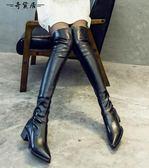 冬季新款過膝靴網紅瘦瘦靴長筒靴小辣椒瘦腿彈力靴尖頭平底高筒靴