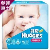 好奇 【金好奇】pH5.5 護膚乾爽紙尿褲XXL (25+2)片x6包/箱【免運直出】
