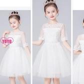 YoYo 花童禮服 兒童洋裝 公主裙 演出服 花童晚禮服