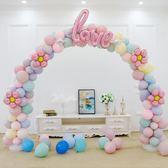 結婚禮佈置婚慶氣球拱門支架裝飾婚禮氣球生日派對裝飾氣球臥室 降價兩天