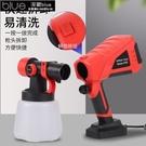 噴漆槍 電動噴漆槍小型噴涂機家用油漆涂料乳膠漆噴漆機噴漆工具噴壺噴槍