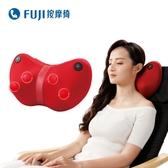 【福利品】FUJI按摩椅 溫揉按摩機 FG-159