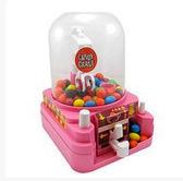 迷你夾糖果機迷你抓糖果機夾公仔機扭蛋機玩具抓娃娃機帶音樂 滿598元立享89折