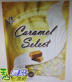 [COSCO代購]   W116716 森永焦糖牛奶糖 1000 公克 2入