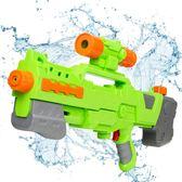 花間公主玩具水槍-童勵水槍玩具背包水槍戲水玩具兒童噴水搶男孩呲水槍成人大號高壓