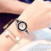 手錶 韓版陶瓷手錶女時尚潮流女生學生白色簡約小錶盤時裝氣質手鍊女錶 爾碩 交換禮物