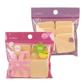 COSMOS M24 兩用粉餅海綿 6個入 多款可選(乾濕兩用) ◆86小舖◆
