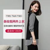 大碼女裝胖妹妹仙女2018春裝新款假兩件胖mm遮肚上衣藏肉200斤