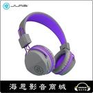 【海恩數位】JLab JBuddies Studio 無線兒童耳機 全美暢銷無線兒童耳機 紫色