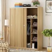 衣櫃收納 衣櫃簡約現代經濟型組裝板式衣櫥移門簡易櫃子臥室推拉門臥室實木 DF 維多原創