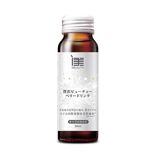 iBEAUTY-奢光雪姬馥莓飲(50ml/瓶)【寶雅】