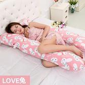 85折免運-孕婦枕頭護腰側睡枕孕婦U型枕哺乳枕 可拆洗多功能抱枕側臥枕頭WY