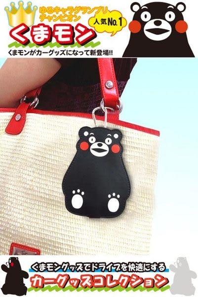 車之嚴選 cars_go 汽車用品【KM-05】日本進口 熊本熊 可愛造型 鑰匙圈 證件套 吊飾