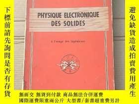 二手書博民逛書店physique罕見electronique des solides(P2343)Y173412
