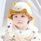 嬰兒防飛沫帽秋冬男女寶寶遮陽漁夫帽春秋面罩防護帽防疫頭罩 小艾新品