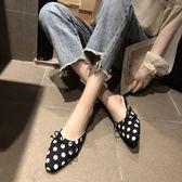 半拖鞋 尖頭外穿拖鞋韓版平底包頭半拖鞋波點無后跟懶人穆勒鞋 巴黎春天