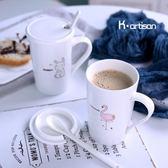 帶隔茶壺 馬克杯情侶帶蓋勺陶瓷杯子大容量【不二雜貨】