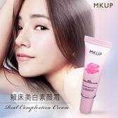 MKUP賴床美白素顏霜10ML【康是美】