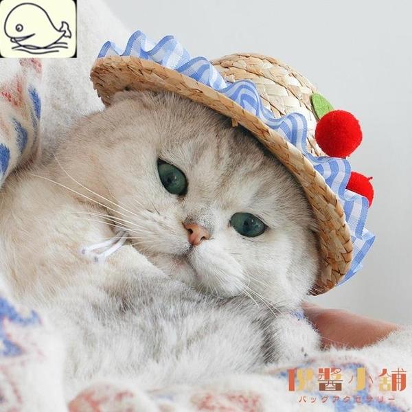 寵物帽子狗狗貓咪頭套編織草帽拍照飾品頭飾防曬配飾【倪醬小舖】