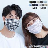 限時特賣88【OBIYUAN】多色口罩套 收納套 可清洗 替換 台灣制 口罩 保護套 【X065】